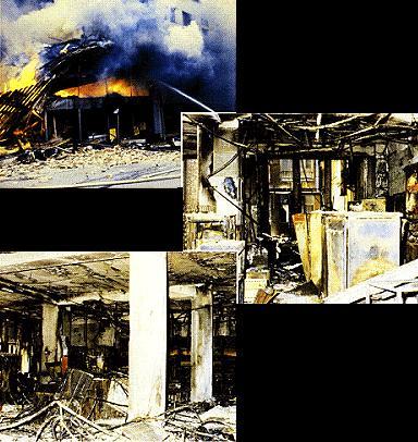 Reāls uguns tests